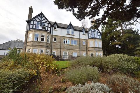 2 bedroom apartment for sale - Barrans Court, Parc Mont, 11 Park Avenue, Roundhay