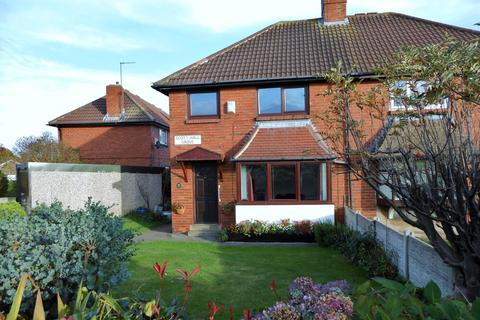 3 bedroom semi-detached house for sale - Scott Lall Grove, Chapel Allerton