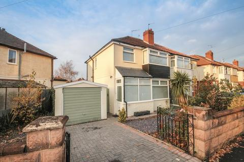 3 bedroom semi-detached house for sale - BOULTON LANE, ALVASTON