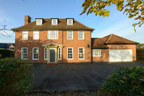 7 bedroom detached house for sale - Beeston Fields Drive, Bramcote