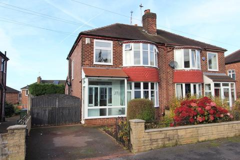 3 bedroom semi-detached house for sale - Whitehurst Road, Heaton Mersey