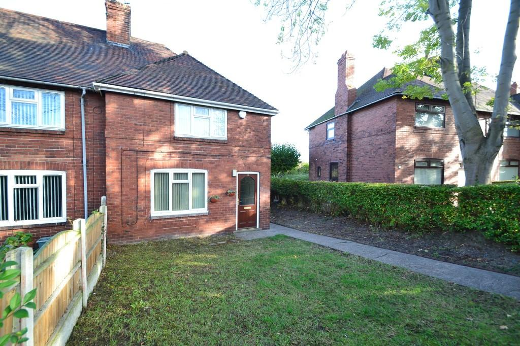 3 Bedrooms End Of Terrace House for sale in Saxon Mount, South Kirkby