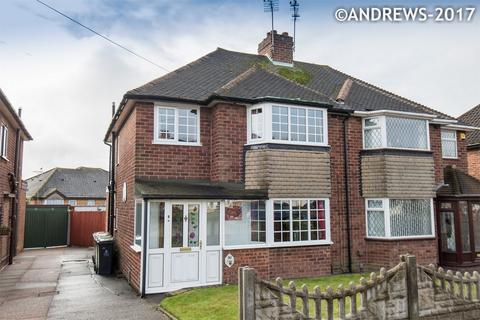 3 bedroom semi-detached house for sale - Collingwood Drive, Great Barr, BIRMINGHAM