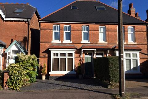 4 bedroom semi-detached house for sale - Western Road, Sutton Coldfield, B73