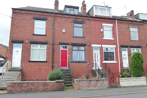 4 bedroom terraced house for sale - Aston View, Bramley
