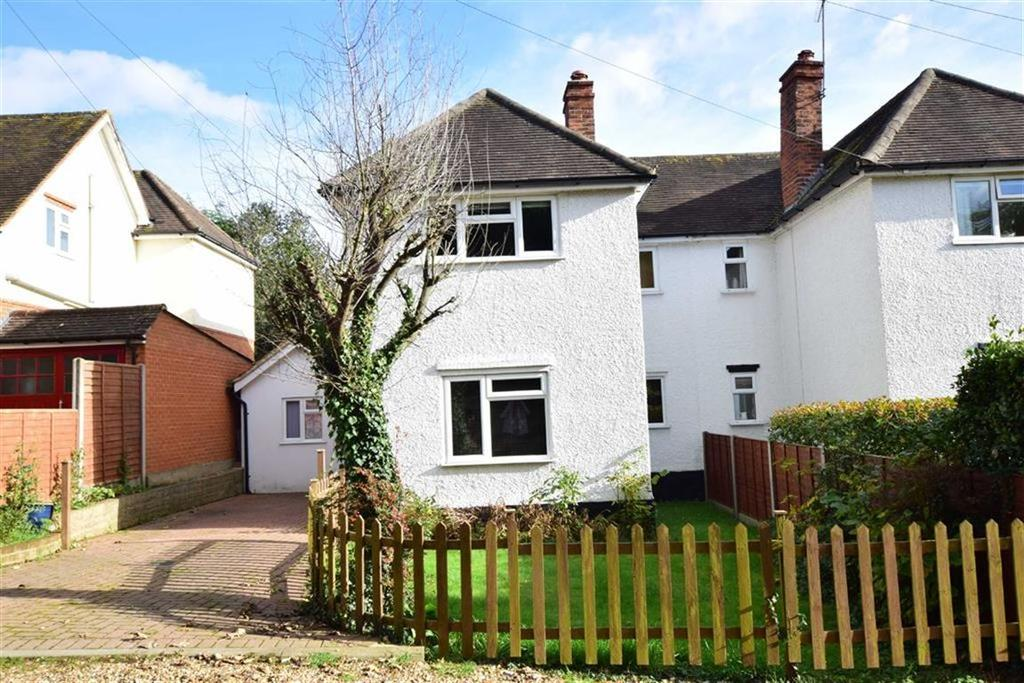3 Bedrooms Semi Detached House for sale in Barclose Avenue, Caversham, Reading