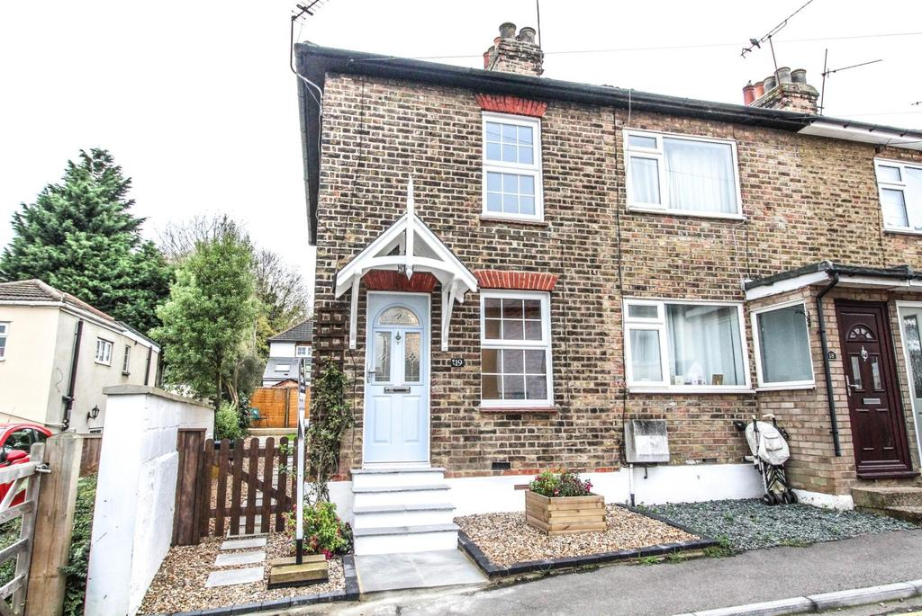 2 Bedrooms End Of Terrace House for sale in St. Peters Road, Warley, Brentwood, Essex, CM14