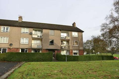 2 bedroom flat for sale - 2/2, 10 Hillington Quadrant, Hillington, Glasgow, G52 2AQ