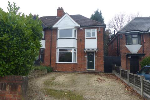 3 bedroom semi-detached house for sale - Greenridge Road,Handsworth Wood,Birmingham