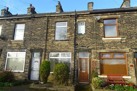 2 bedroom terraced house for sale - Dick Lane, Bradford, West Yorkshire, BD4