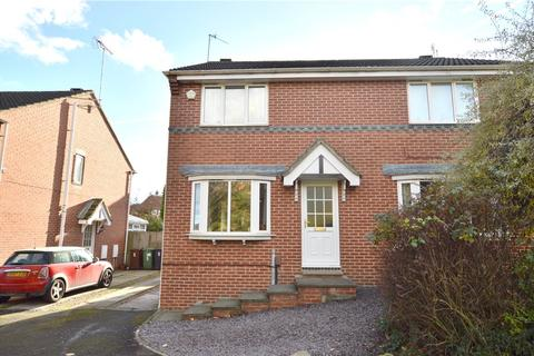 3 bedroom semi-detached house for sale - Fall Park Court, Leeds, West Yorkshire