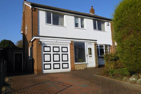 4 bedroom detached house for sale - 1 Adel Towers Close, Adel