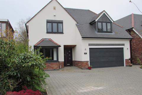 5 bedroom detached house for sale - Dickens Heath Road, Shirley