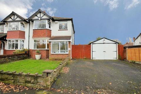 3 bedroom semi-detached house for sale - Feldon Lane, Halesowen