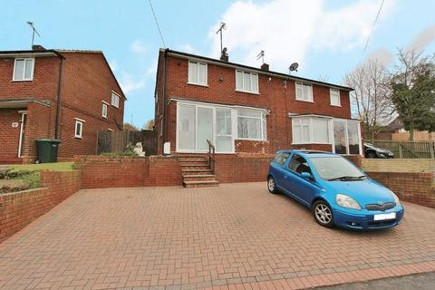 3 bedroom semi-detached house for sale - Highfield Road, Birmingham