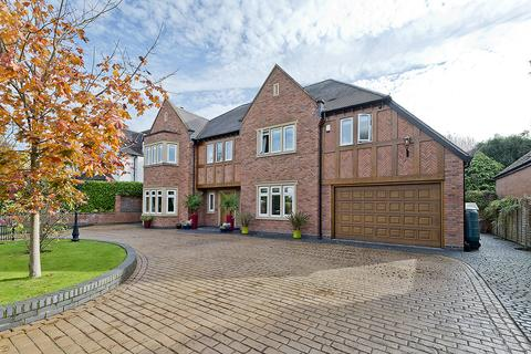 7 bedroom detached house for sale - Whitefields Road, Solihull