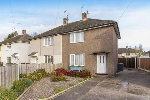 2 bedroom semi-detached house for sale - FRITCHLEY CLOSE, CHADDESDEN