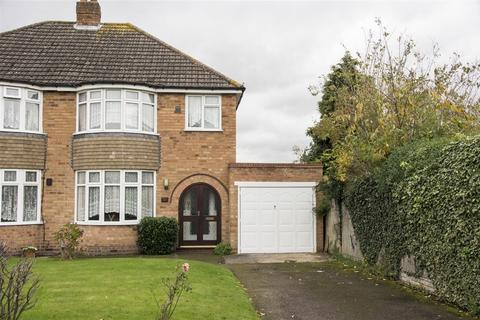 3 bedroom semi-detached house for sale - Hall Drive, Birmingham