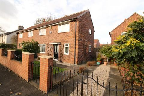 3 bedroom semi-detached house for sale - Slatyford Lane, Newcastle Upon Tyne
