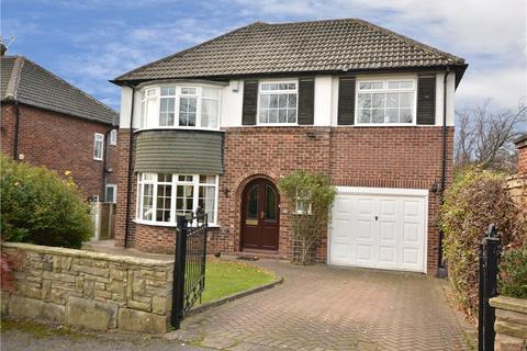 4 bedroom detached house for sale - The Mount, Alwoodley, Leeds, West Yorkshire