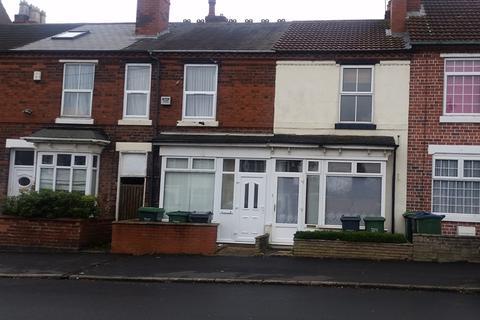 2 bedroom terraced house to rent - 2 bedroom house to rent Oldbury