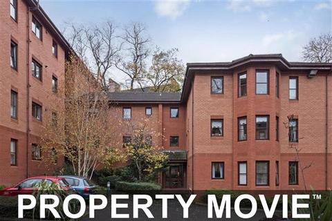 2 bedroom flat for sale - Flat 4, The Laurels, 36 Broomhill Drive, Glasgow, G11 7AA
