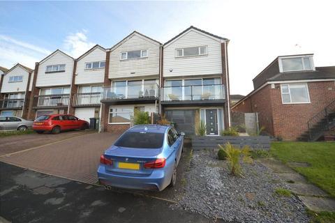 3 bedroom terraced house for sale - Dale Park Walk, Cookridge, Leeds