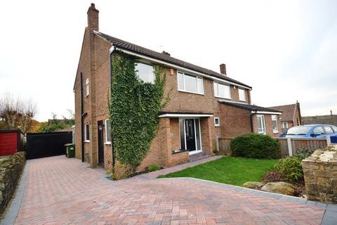 3 bedroom semi-detached house for sale - Carr Bridge Avenue, Cookridge, Leeds