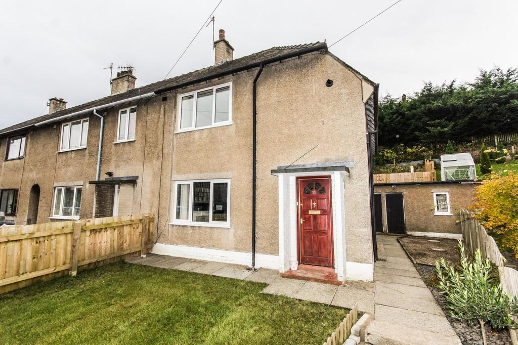 2 Bedrooms End Of Terrace House for sale in 11 Hallgarth Circle, Kendal