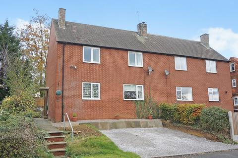 3 bedroom semi-detached house for sale - South Mount, East Keswick, Leeds, ls17