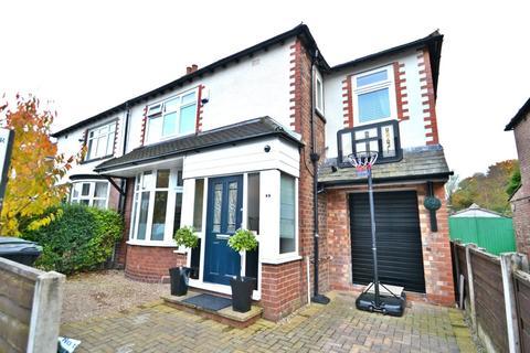 4 bedroom semi-detached house for sale - Hawthorn Road, Gatley