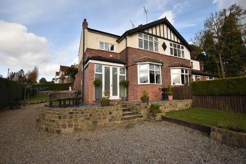 3 bedroom semi-detached house for sale - Mill Lane, Bardsey