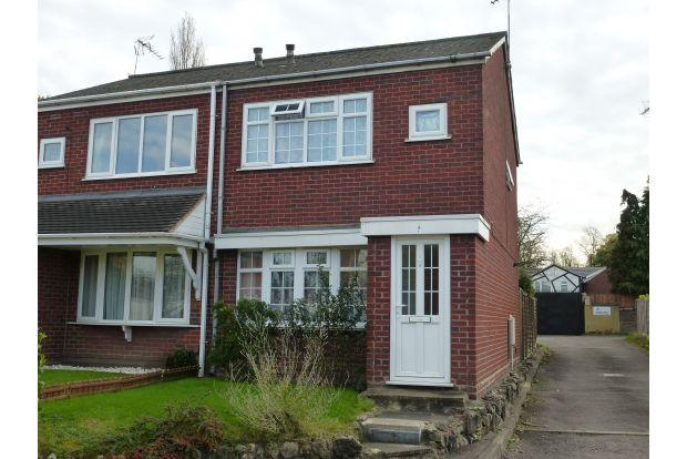2 Bedrooms House for sale in THE BUTTS, WALSALL