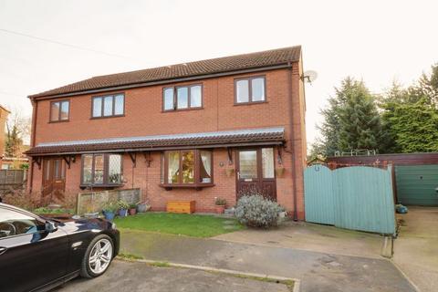 3 bedroom semi-detached house for sale - School Lane, Bonby