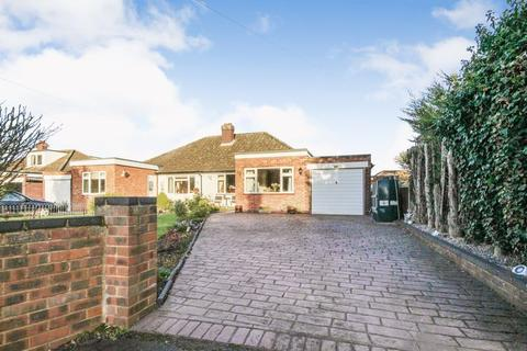 2 bedroom semi-detached bungalow for sale - Bedford Road, Houghton Conquest