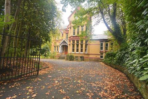 2 bedroom apartment for sale - Livingston Drive, Liverpool