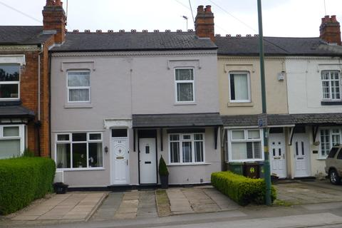 2 bedroom end of terrace house to rent - Marshall Lake Road, Shirley