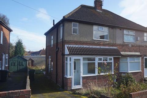 3 bedroom semi-detached house for sale - St. Wilfrids Crescent, Bradford