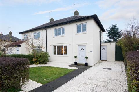 3 bedroom semi-detached house for sale - Markham Avenue, Rawdon