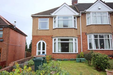 3 bedroom end of terrace house for sale - Allesley Old Road, Chapelfields, Coventry, CV5 8GE