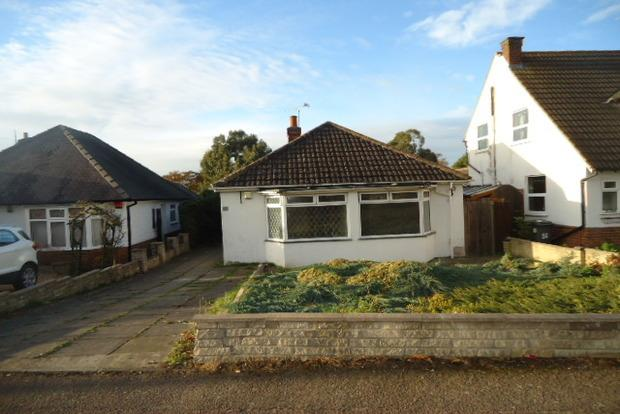 2 Bedrooms Detached Bungalow for sale in Tennis Court Drive, off Scraptoft Lane, Leicester, LE5
