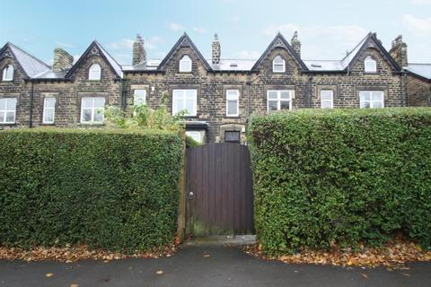 6 bedroom terraced house for sale - STREET LANE, LEEDS, LS8 1BW