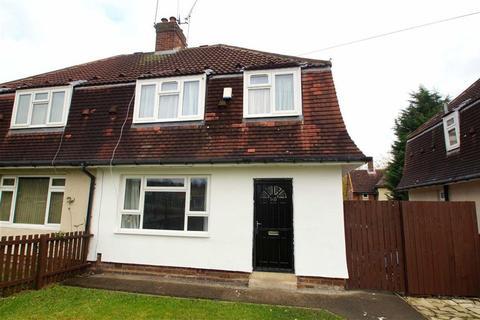 4 bedroom semi-detached house for sale - Brander Road, Leeds