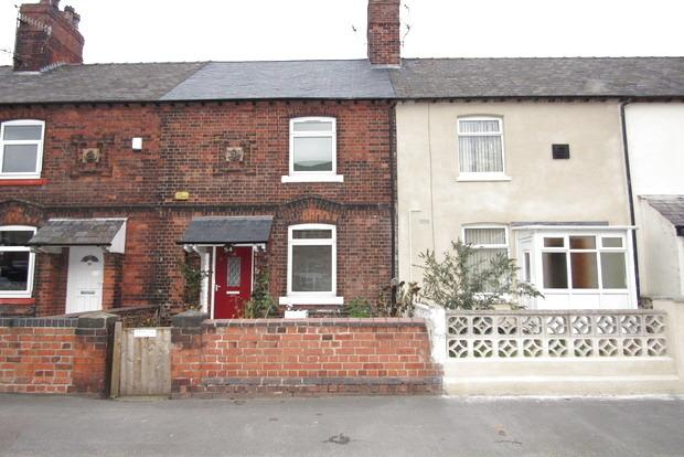2 Bedrooms Terraced House for sale in Park Road, Bestwood Village, Nottingham, NG6