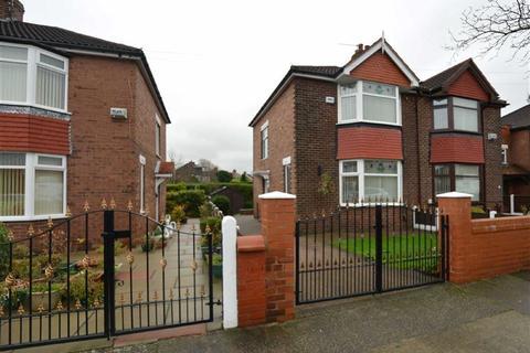 2 bedroom semi-detached house for sale - Belford Road, STRETFORD