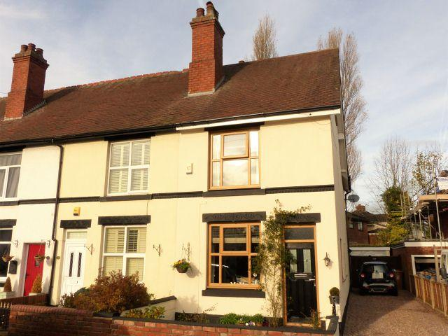 2 Bedrooms End Of Terrace House for sale in Walsall Road,Aldridge,Walsall