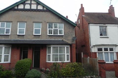 1 bedroom apartment to rent - Cathcart Road, Stourbridge