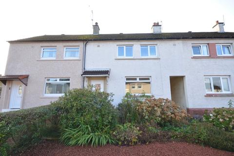 3 bedroom terraced house to rent - St Brides Way, Bothwell, South Lanarkshire, G71 8QQ
