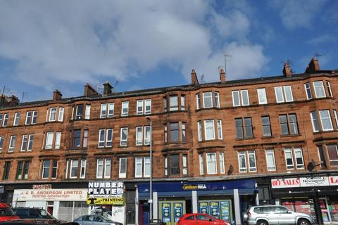 1 bedroom flat to rent - Dumbarton Road , Flat 3/2 , Thornwood , Glasgow, G11 6RB