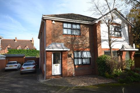 2 bedroom semi-detached house for sale - Emmer Green